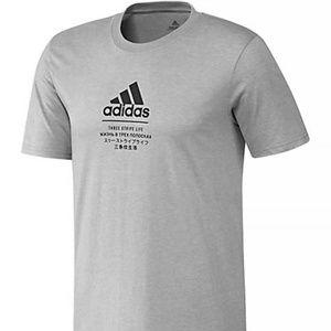 NWT Men's Adidas International Carbon Tee T-Shirt